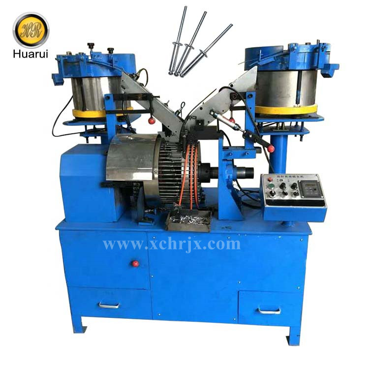 Automatic Aluminum Rivet Nail Making Machine/Assembly Machine